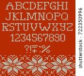 knitted merry christmas... | Shutterstock .eps vector #722350996