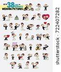 set of thirty eight chic and... | Shutterstock .eps vector #722407282