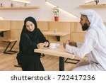 young unhappy muslim couple... | Shutterstock . vector #722417236
