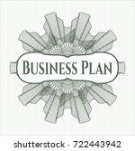 green rosette or money style... | Shutterstock .eps vector #722443942