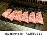 grilled freshness japanese... | Shutterstock . vector #722551816