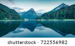 great summer panorama of the... | Shutterstock . vector #722556982