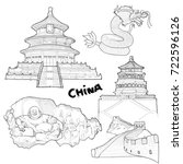 hand drawn illustration of... | Shutterstock .eps vector #722596126