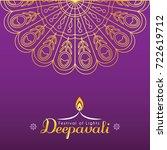 diwali or deepavali greeting... | Shutterstock .eps vector #722619712