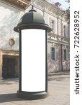 advertising column mock up....   Shutterstock . vector #722628952