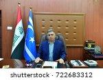 kirkuk iraq  september 25  ...   Shutterstock . vector #722683312