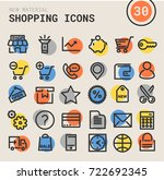 shopping bold linear icons | Shutterstock .eps vector #722692345