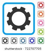 gear icon. flat gray pictogram...