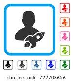 startuper icon. flat pictogram...
