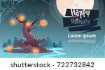 happy halloween party banner... | Shutterstock .eps vector #722732842