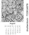Calendar 2018 With Mandala...