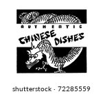 chinese dishes   authentic  ... | Shutterstock .eps vector #72285559