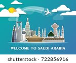 saudi arabia landmark global... | Shutterstock .eps vector #722856916