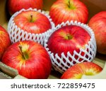 fresh red apple in package box | Shutterstock . vector #722859475