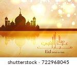 eid milad un nabi design ... | Shutterstock .eps vector #722968045