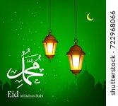 eid milad un nabi design ... | Shutterstock .eps vector #722968066