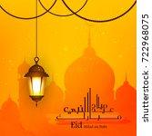 eid milad un nabi design ... | Shutterstock .eps vector #722968075