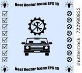 autoservice vector icon | Shutterstock .eps vector #722980822