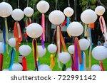 japannese lanterns | Shutterstock . vector #722991142