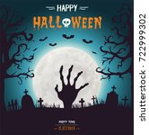 halloween background with... | Shutterstock .eps vector #722999302