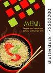asia menu design template | Shutterstock .eps vector #72302200