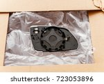 unboxing un packing of new wing ... | Shutterstock . vector #723053896