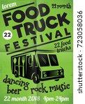 poster for street festival of... | Shutterstock .eps vector #723058036