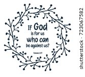 Bible Quote In Wreath Frame ...