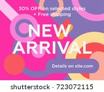 sale web banners template for... | Shutterstock .eps vector #723072115