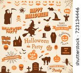 halloween party icons set.... | Shutterstock .eps vector #723134446
