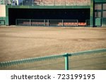 Baseball Ground.There is nobody first base dugout
