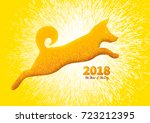 yellow dog is a symbol of the... | Shutterstock . vector #723212395
