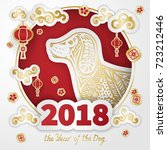 dog is a symbol of the 2018... | Shutterstock . vector #723212446