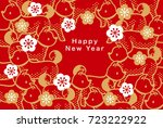 new year's card character in... | Shutterstock .eps vector #723222922