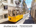 the gloria funicular in the... | Shutterstock . vector #723232105