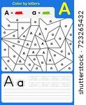 Color By Letter Alphabet...