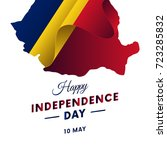 romania independence day.