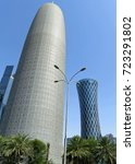 Stock photo view of the famous doha tower with the tornado building in the background 723291802