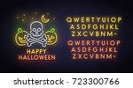 skull and pumpkin neon sign ... | Shutterstock .eps vector #723300766