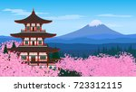 illustration with an asian... | Shutterstock .eps vector #723312115