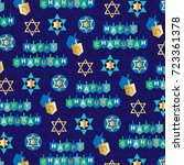 blue gold chanukah pattern | Shutterstock .eps vector #723361378