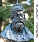 Small photo of September 23, 2017 Moscow Russia Bust of Tsar Ivan IV of Grozny made by Zurab Tsereteli on the Rulers Alley in Moscow.