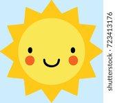 sun cute logo | Shutterstock .eps vector #723413176