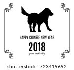Stock vector happy chinese new year greeting card or poster year of the dog black symbol silhouette 723419692