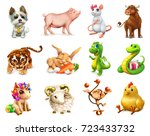 dog  pig  rat  ox  tiger ... | Shutterstock .eps vector #723433732