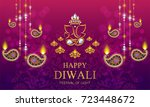 happy diwali festival card with ... | Shutterstock .eps vector #723448672