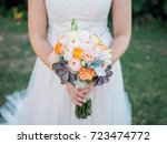 bride's bouquet | Shutterstock . vector #723474772