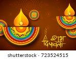 illustration of burning diya on ... | Shutterstock .eps vector #723524515