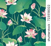 vector seamless pattern lotus... | Shutterstock .eps vector #723558322