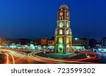 art and history and culture of... | Shutterstock . vector #723599302